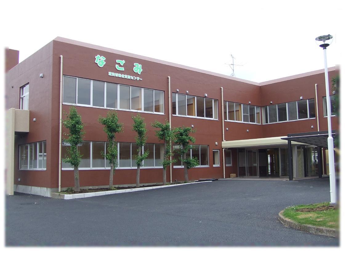 サービス センター 東海